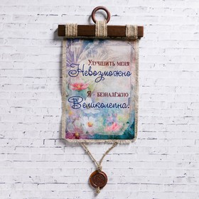 "Souvenir scroll ""Hopelessly-gorgeous"""