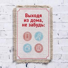 "Сувенир магнит-свиток ""Выходя из дома"" в Донецке"