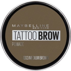 Maybelline Brow Pomade, shade 03 brown