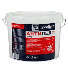 "Антигололедный реагент (сухой) ""goodhim 500"" до -31, 5 кг, Ведро"