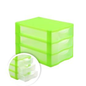 Файл-кабинет 3-секционный СТАММ, зеленый корп, прозрач УБ25