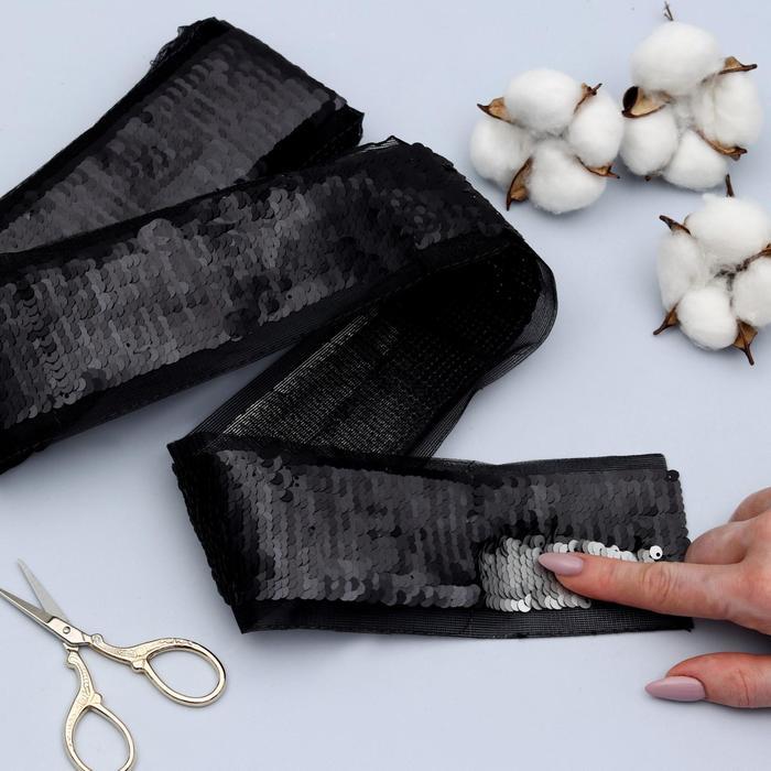 Лента с пайетками, двусторонняя, 5 см, 4,5 ± 0,5 м, цвет матовый чёрный/серебряный - фото 726463793