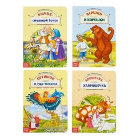"""Книги картонные набор """"Любимые сказки"""" 4 шт по 10 стр"""