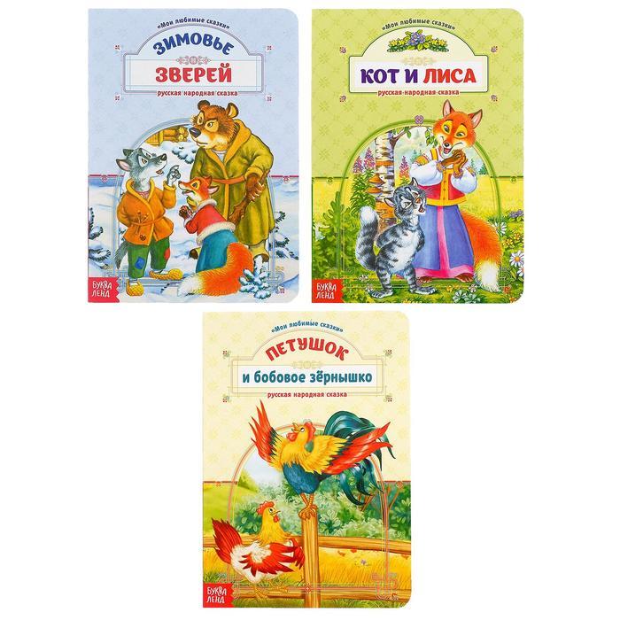 """Книги картонные набор """"Сказки о животных"""" 4 шт по 12 стр"""