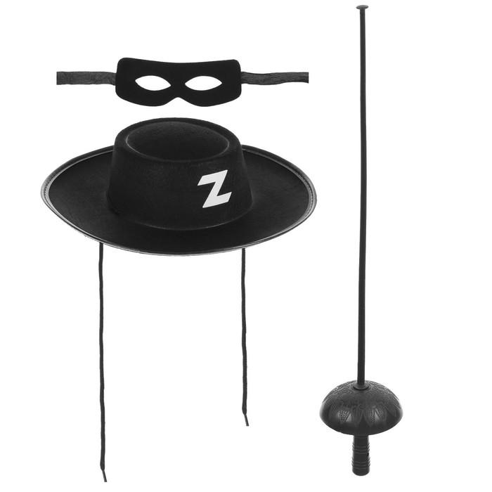 """Набор """"Зорро"""",  шляпа, маска, шпага - фото 724795120"""