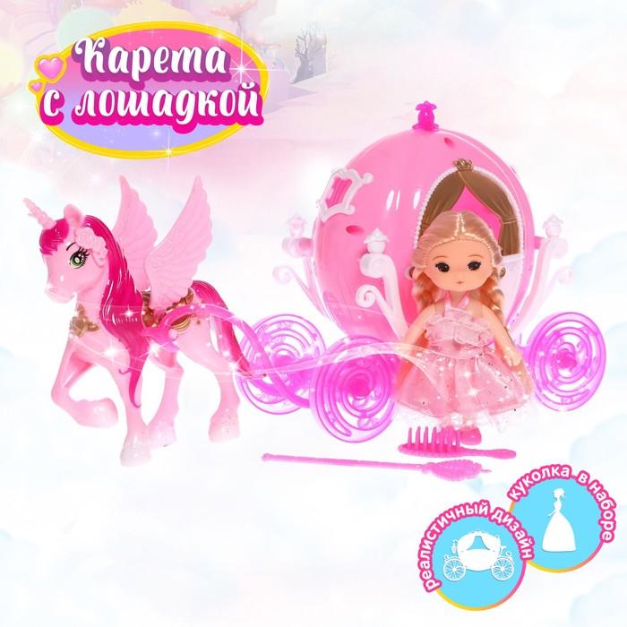 Карета для кукол, с малышкой - фото 728226364