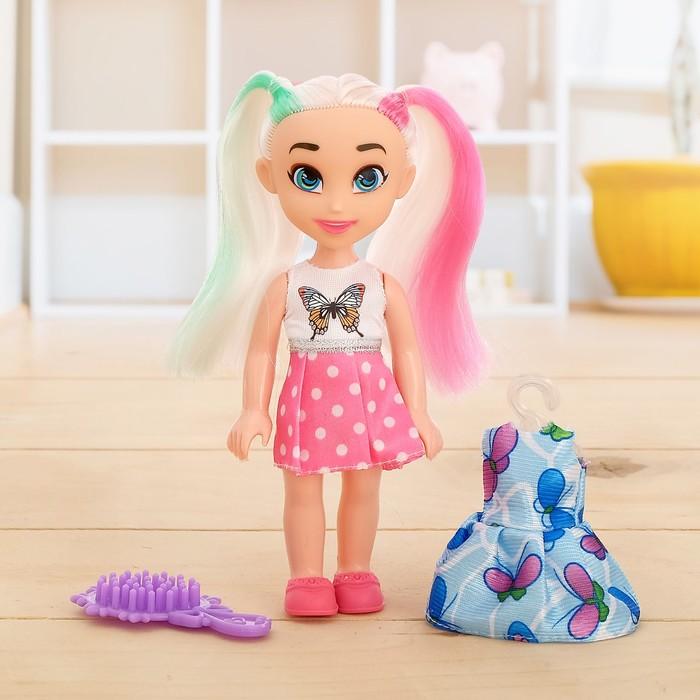 Кукла «Мира» с платьем, с аксессуарами МИКС