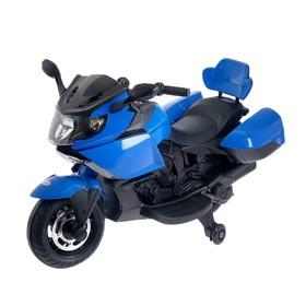 Электромобиль «Спортбайк», световые и звуковые эффекты, цвет синий (скол на корпусе)