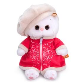 Мягкая игрушка «Ли-Ли BABY в костюме со снежинкой», 20 см