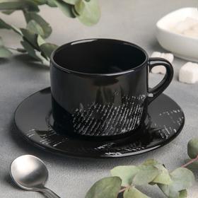 Чайная пара «Gazzetta nero»: чашка 200 мл, блюдце 15,5 см