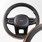 Оплетка Skyway Luxury-7 M, черно-Золотая экокожа