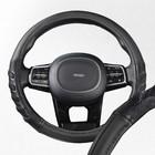 Оплетка Skyway Racer-1 M, черная экокожа