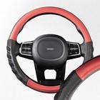 Оплетка Skyway Racer-1 M, черно-красная экокожа