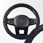 Оплетка Skyway Racer-3 M, черно-синяя экокожа
