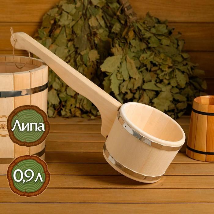 Ковш для бани из липы 0.9л, 51 см, с горизонтальной ручкой