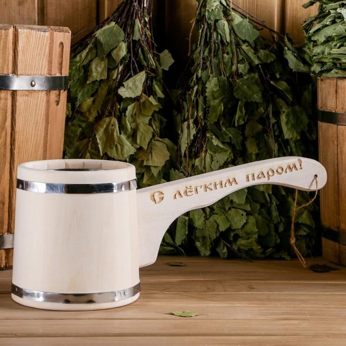 """Ковш для бани из липы """"Емеля"""", 1.2л, 42 см, нержавеющая вставка"""