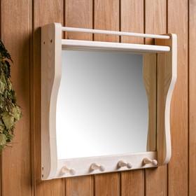 Полка с зеркалом и 3 крючками, большая - фото 4671111