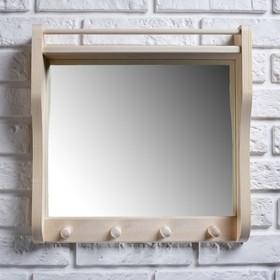 Полка с зеркалом и 3 крючками, большая - фото 4671112