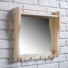 Полка с зеркалом и 3 крючками, большая - фото 4671113