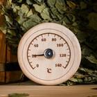 "Термометр ""Круг-1"", D=13,5 cм"