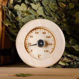 "Термометр ""Круг-2"", D=13,5 cм"