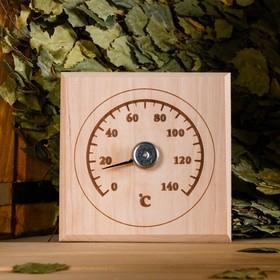 "Термометр ""Квадрат-1"", 13,5×13,5 cм"