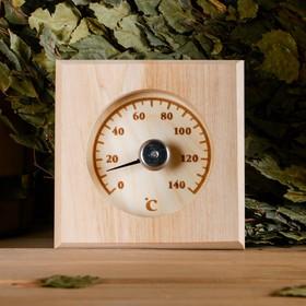 "Термометр ""Квадрат-2"", 13,5×13,5 cм"