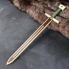 """Сувенир деревянный """"Меч"""", Тип 1, 60 см, массив бука"""
