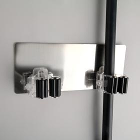 Держатель для уборочного инвентаря на липучке, 20×8×5.5 см, цвет хром - фото 4647504