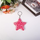 "Keychain textiles, plastic beads one-sided ""Star"" a MIX of 8x8 cm"