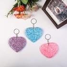 "Keychain textiles, plastic bugle unilateral ""Heart"" the MIX 7,5x8 cm"