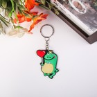 "Rubber keychain ""Princess frog with heart"" 5x4,5 cm"