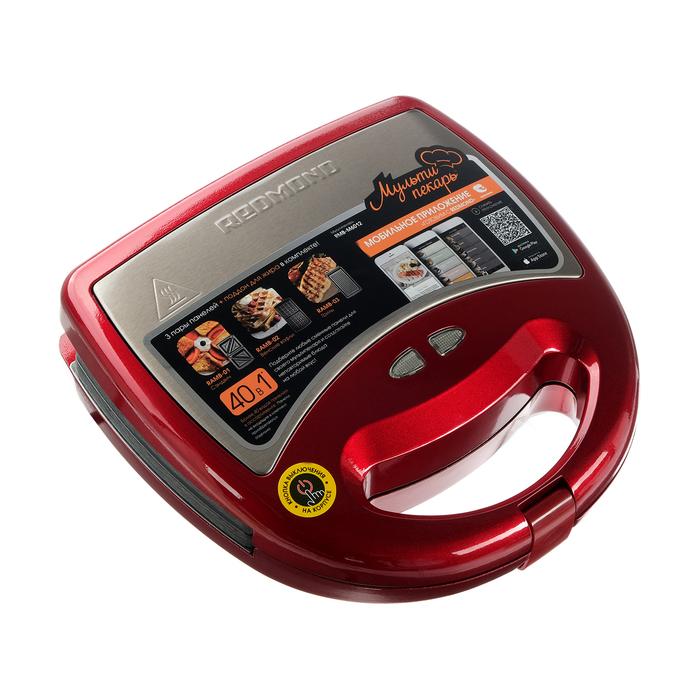 Мультипекарь REDMOND RMB-M6012, 700 Вт, 3 сменные панели, бордовый
