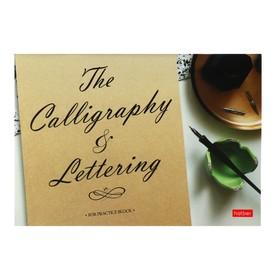 Notebook d / calligraphy A5 48l Write easy !, mat lam, bl 70g / m2 61328