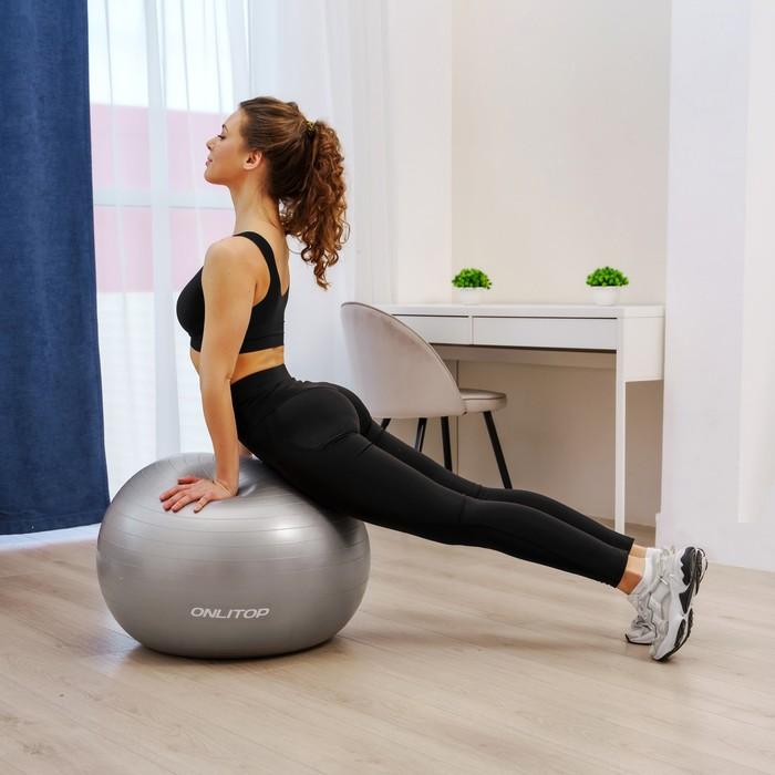 Мяч гимнастический d=65 см, 900 гр, плотный, антивзрыв, цвет микс