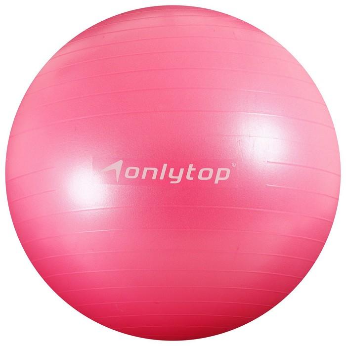 Мяч гимнастический d=75см,1000гр плотный, цвета МИКС