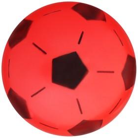 Мяч детский «Футбол», d=20 см, 50 г, цвета МИКС