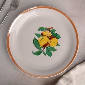 Блюдо круглое «Персик», d=25 см