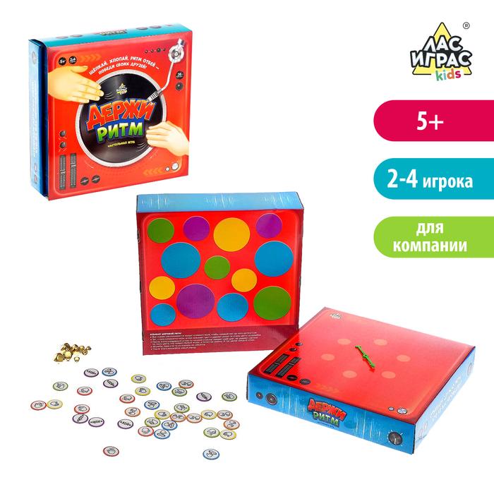 Настольная подвижная игра «Держи ритм», игровое поле-коробка - фото 726723660