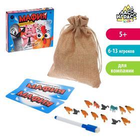 Настольная игра «Мафия. Переполох на ферме»: набор животных, карточки, мешок