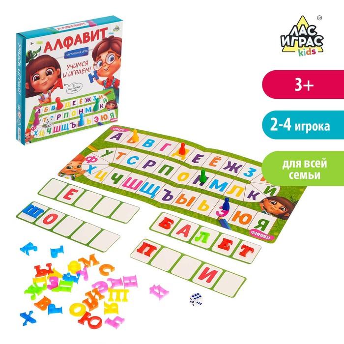 Настольная игра-бродилка «Алфавит»с пластиковыми буквами, кубиком и фишками - фото 726723672