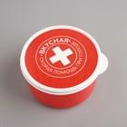 "Lunch box round 500ml ""Emergency hunger"""