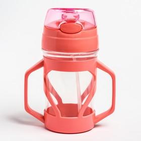 Поильник детский с силиконовой трубочкой, цвет МИКС
