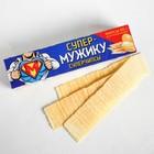 """Chips in a cardboard box """"Super man"""""""