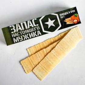 Чипсы картофельные «Запас настоящего мужика»: со вкусом холодец и хрен, 50 г