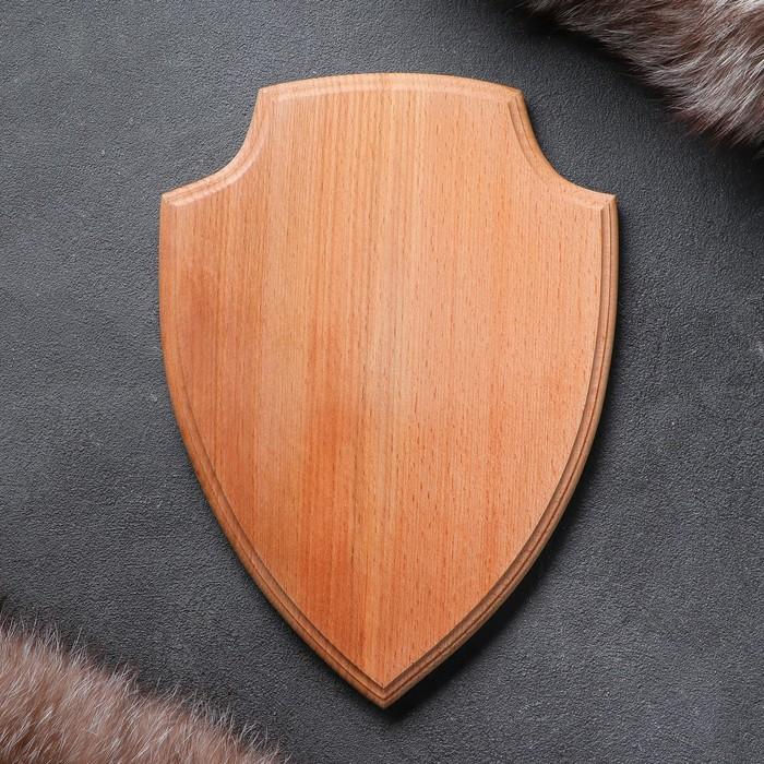 Медальон для охотничьих трофеев «Щит», некрашеная, 19х26 см, массив бука