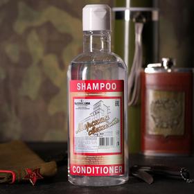 Шампунь-кондиционер для волос Vodka для настоящих мужчин, 450 мл