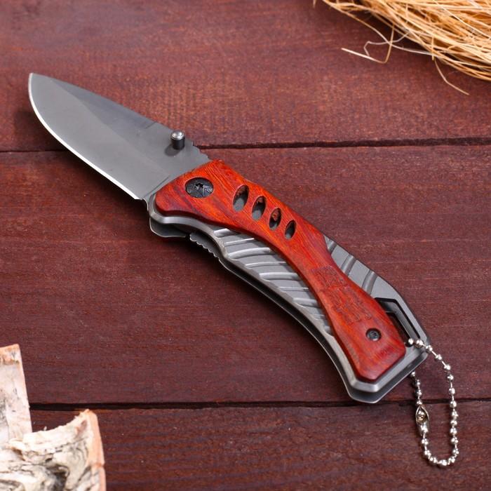 Нож перочинный складной коричневый, лезвие 6,5 см, с фиксатором - фото 727884052