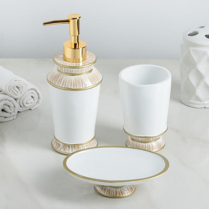 Набор аксессуаров для ванной комнаты «Изящество», 3 предмета (дозатор 300 мл, мыльница, стакан) - фото 726415524