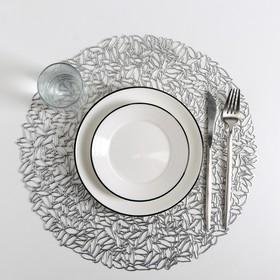 Салфетка кухонная «Манифик», 28×28 см, цвет серебряный